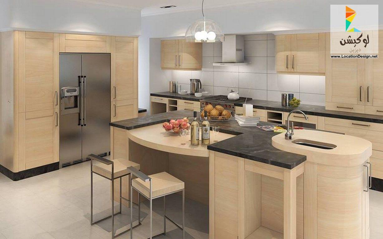 احدث الأفكار و التصميمات للمطابخ الامريكاني 2017 اهم ما يميز المطبخ الأمريكي و التقليدي لوكشين ديزي Kitchen Design Software Kitchen Design Kitchen Interior