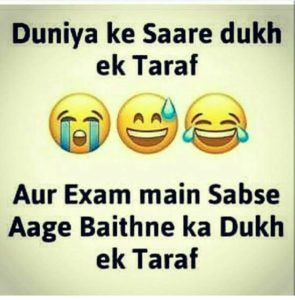 Latest Best 100+ Funny Exam Dp and WhatsApp Status With