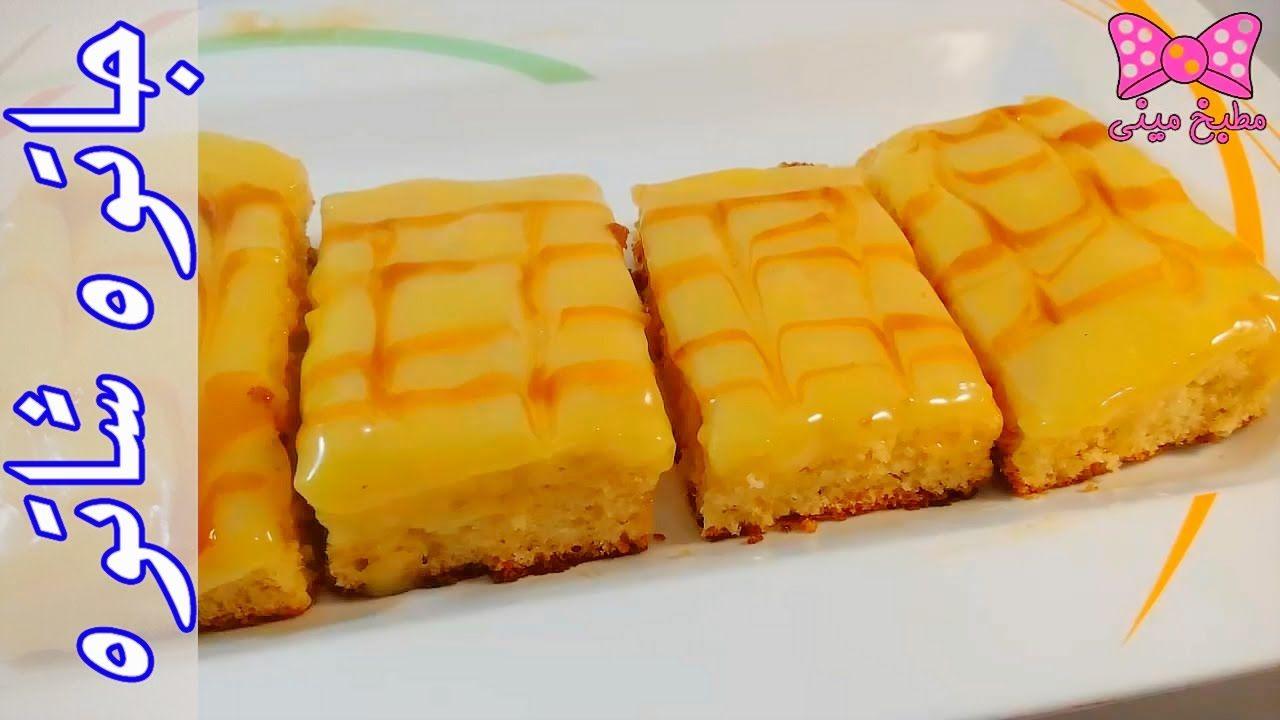 أسهل طريقة لعمل الجاتوه شاتوه جاتو شاتو الكريم كراميل الهش مطبخ ميني Food Fruit Mango