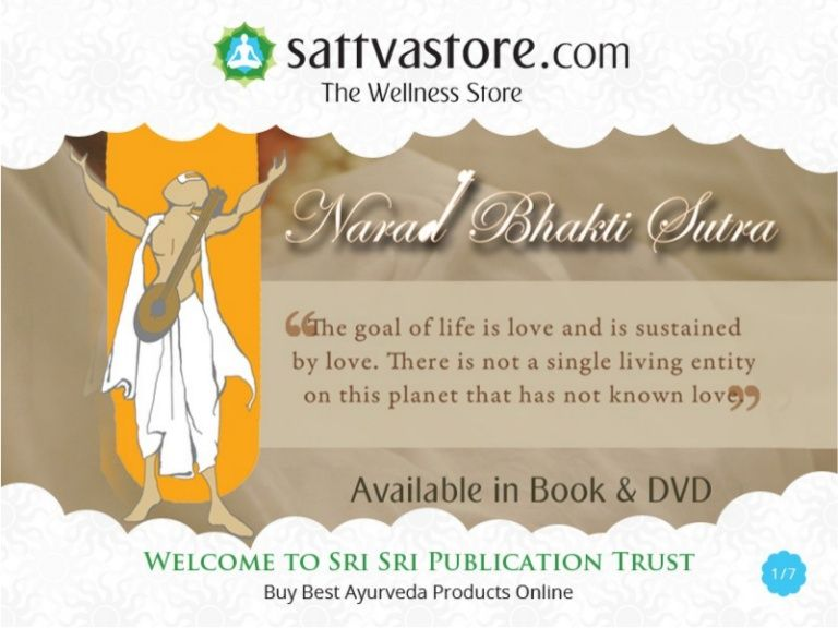 Sri Sri Publications Trust is the Publication division of The Art - living trust form