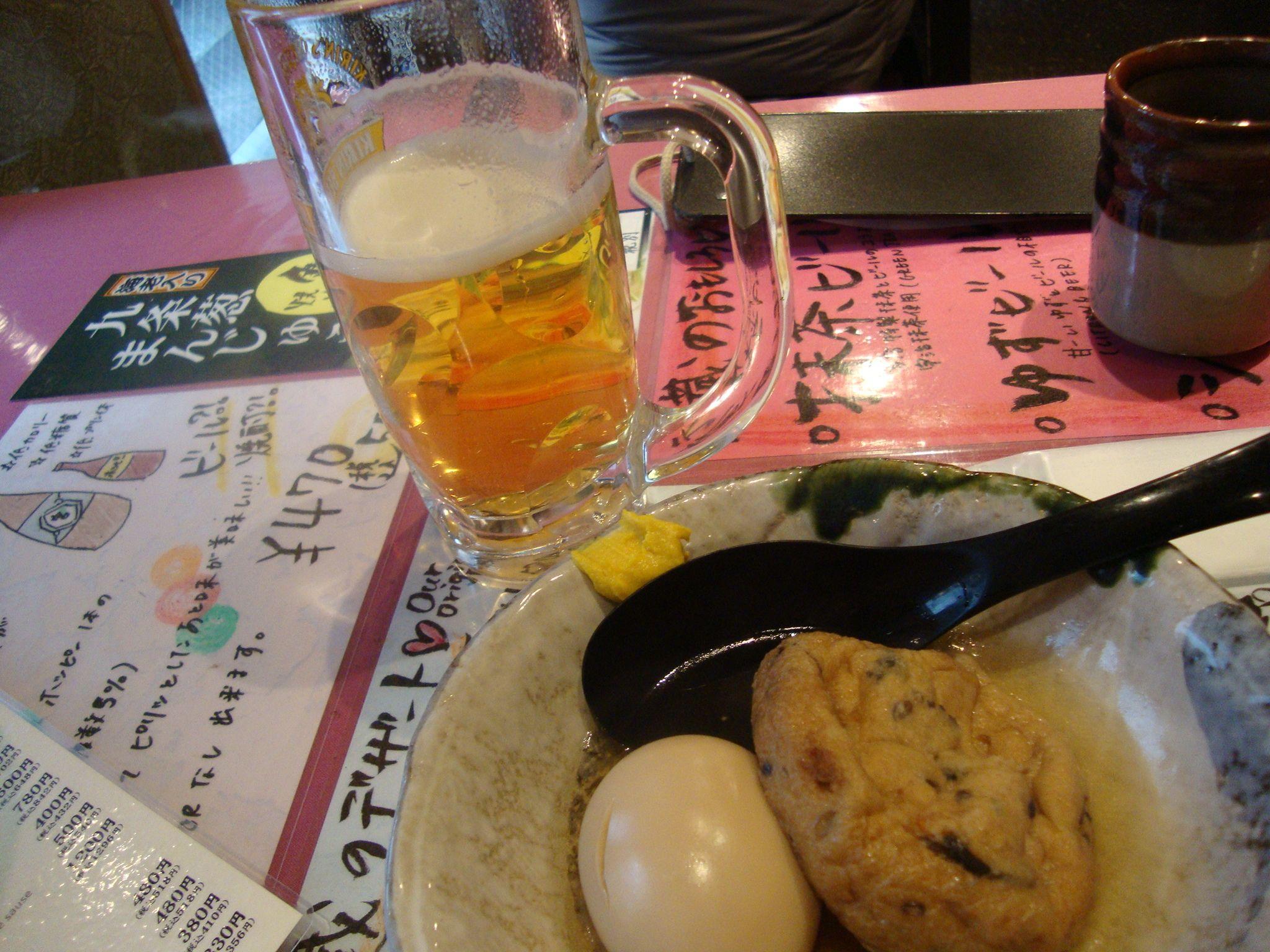 nishiki-ichiba , izakaya