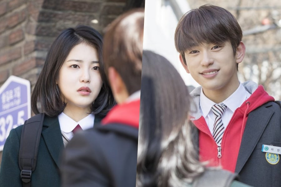 """tvN's """"He is Psychometric"""" has released a set of preview"""