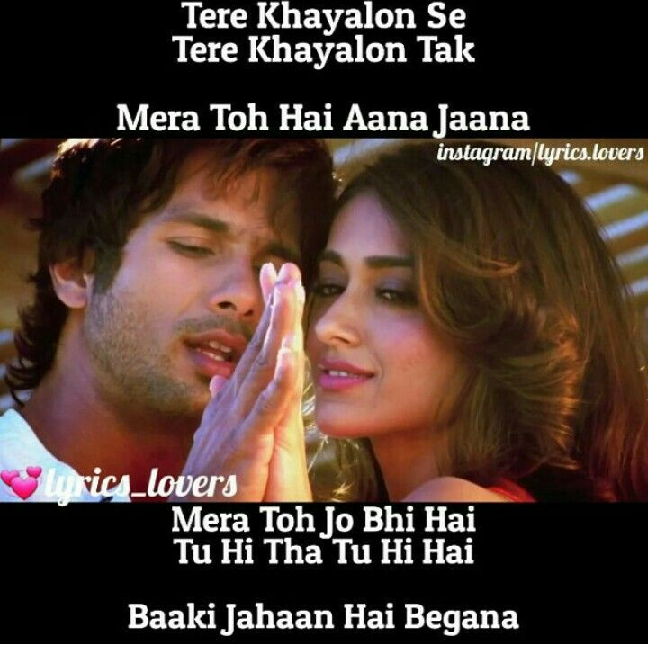 Pin by Nagma Solkar on Quotes that I love.. | Song quotes ...