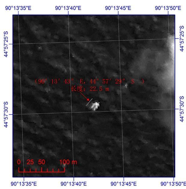 Imagem de satélite mostra um dos objetos que teria 22,5 metros por 13 metros (Foto: China State Administration of Science, Technology and In...