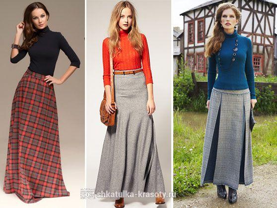 47171ca739f с чем носить длинную юбку зимой и водолазка