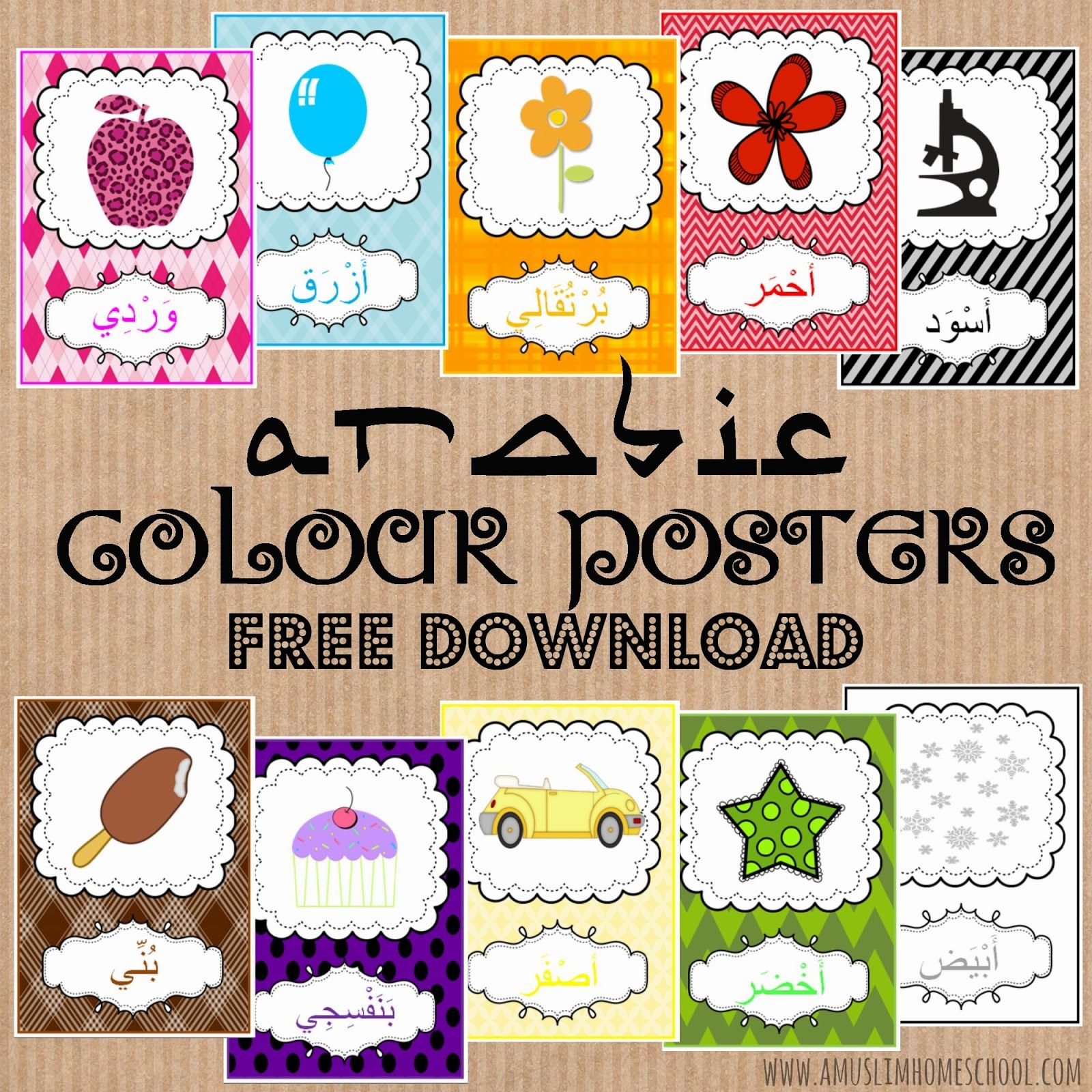 Printable arabic colour posters! Learning arabic, Color