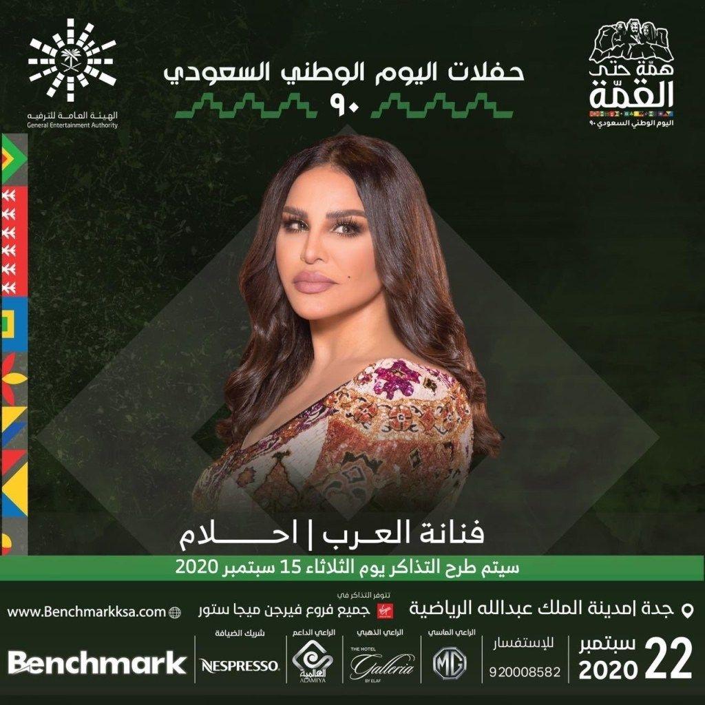أهم الانشطة و أماكن السياحة في الرياض للعوائل 2020