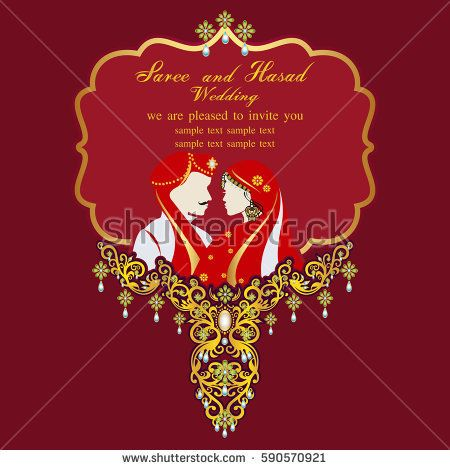 indian wedding invitation card with