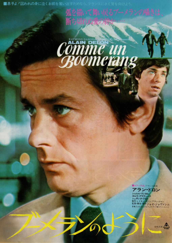Cartel Japones Comme Un Boomerang 1976
