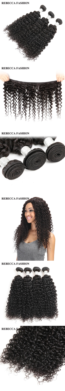Rebecca Malaysian Curly Hair Weave  Bundles Remy Human Hair