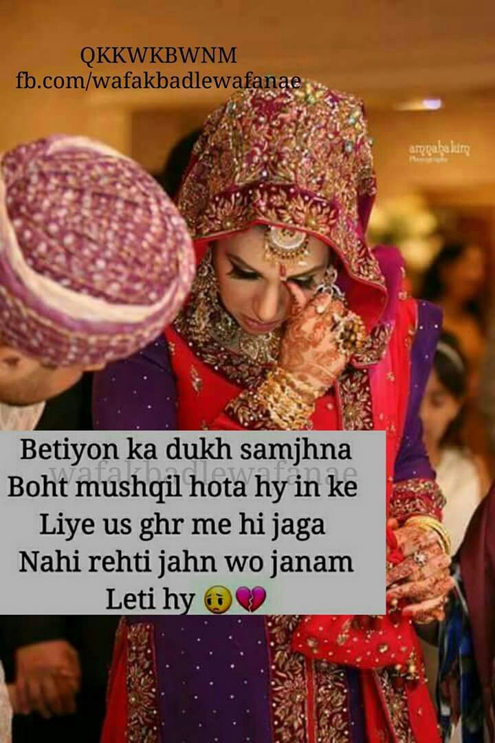 Its Really Very True We Girls Are Great Awesome Sad Love