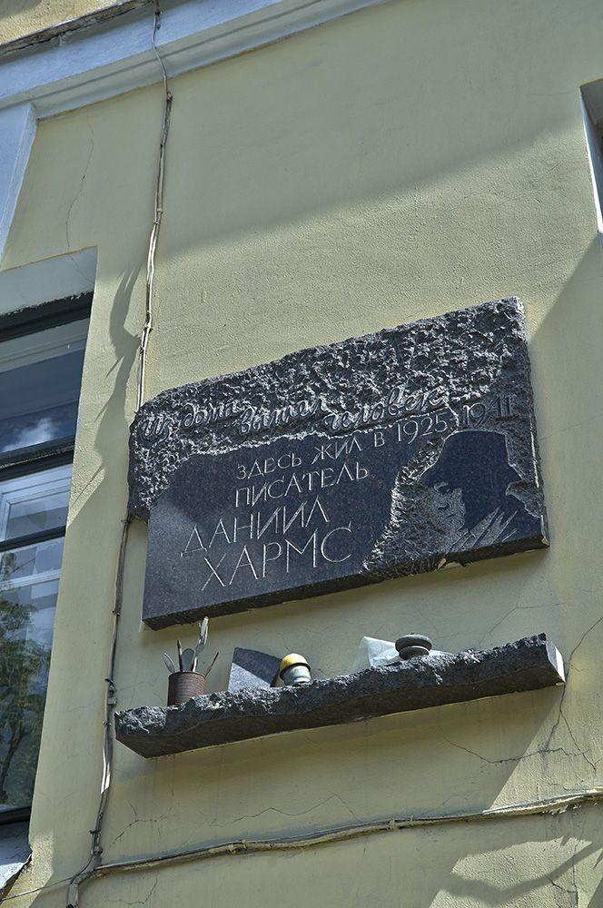 Памятник борису немцову фото основном благородным
