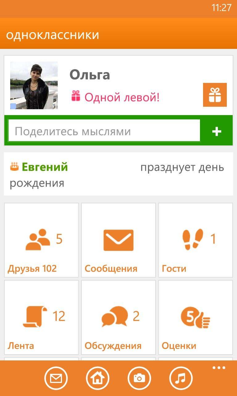 Programma Odnoklassniki Skachat Besplatno Dlya