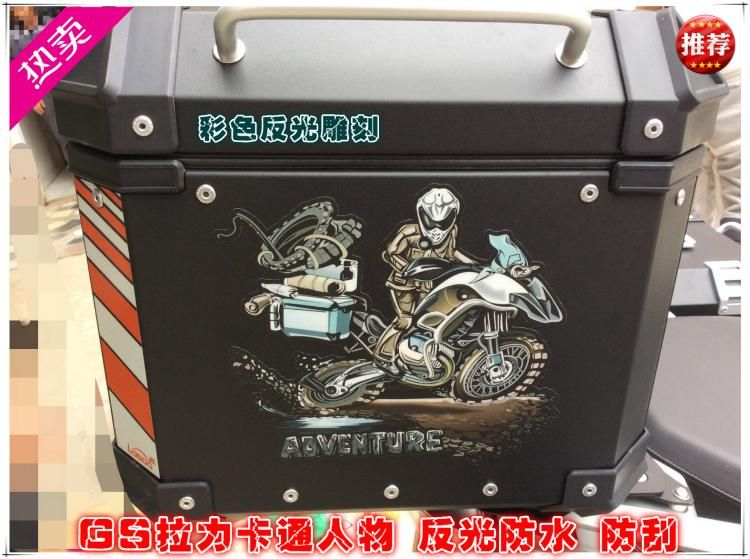 R1200gs f800gs f700gs r1150 gs rally cartoon motorrad top pannier r1200gs f800gs f700gs r1150 gs rally cartoon motorrad top pannier case box cover decal sticker x gumiabroncs Image collections