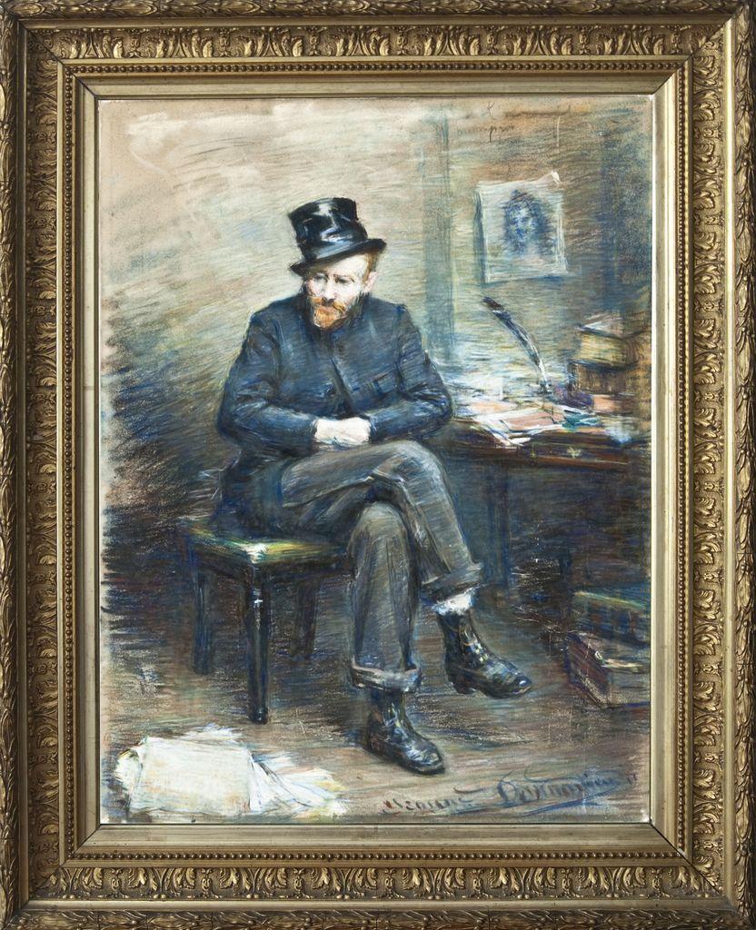 Jeanne Donnadieu Portrait Of Vincent Van Gogh The Misunderstood