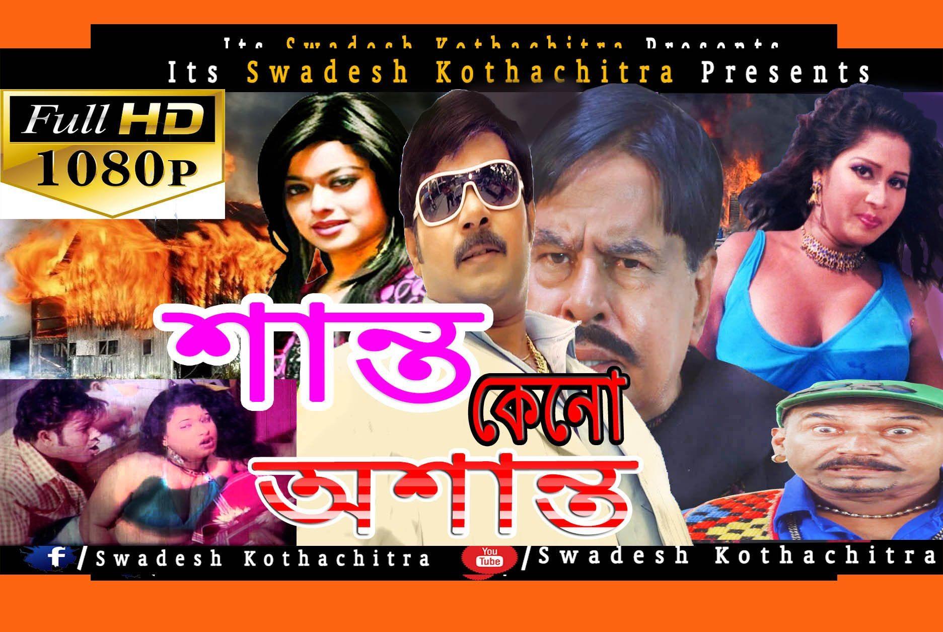 Bangla full sexy video-5224