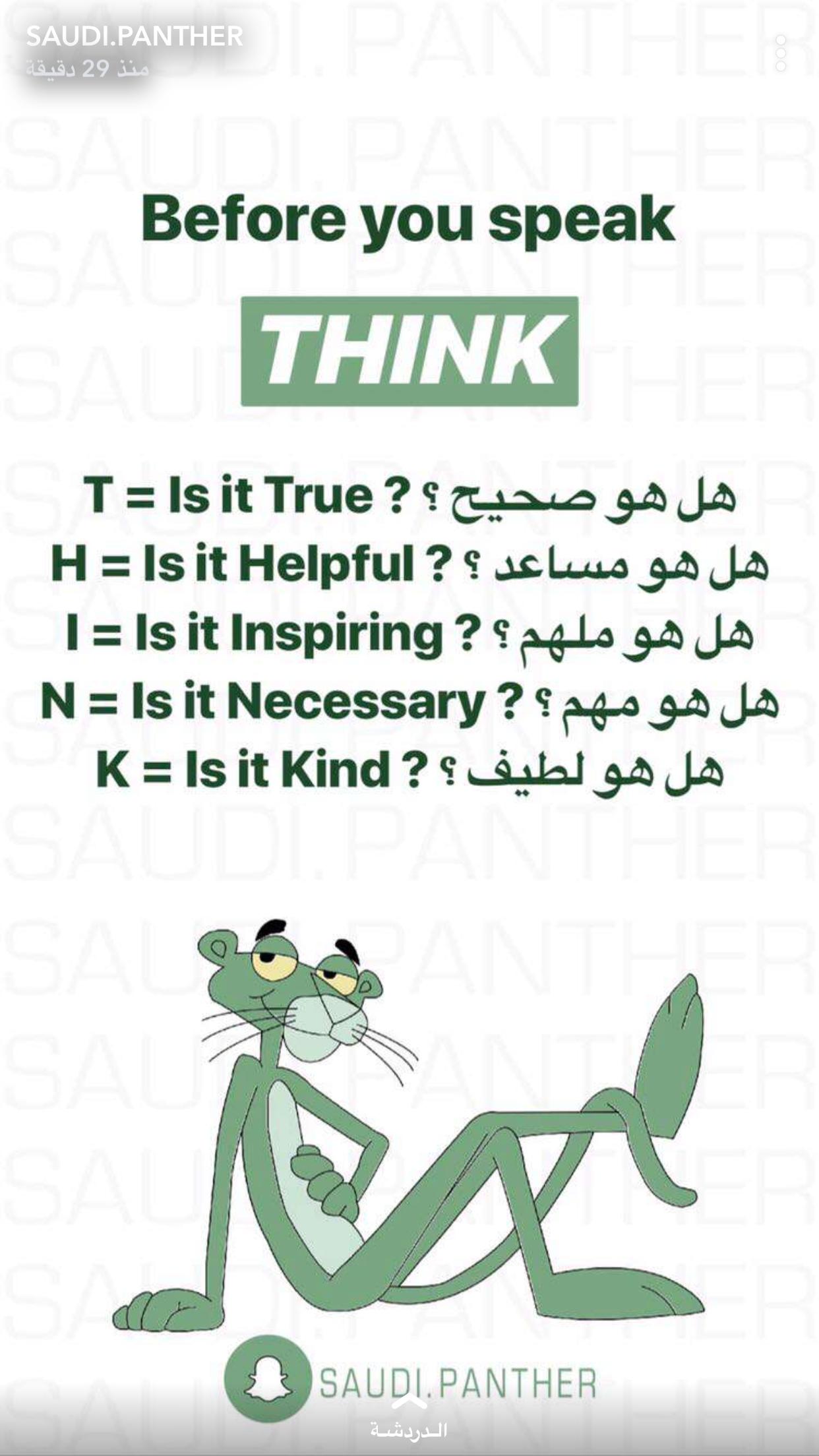 Pin By Edo On Language English Language Learning Grammar Learn Arabic Language Language Works