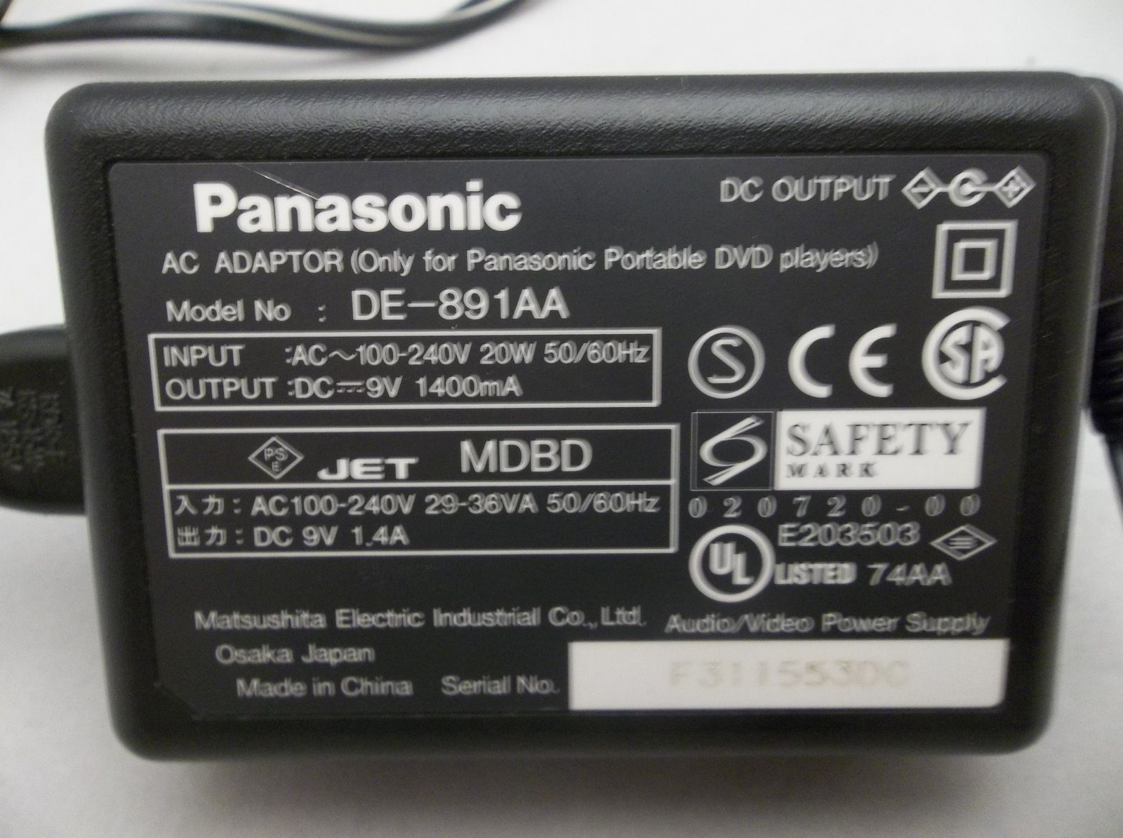 Genuine Panasonic De 891aa Portable Dvd Player Ac Power Adapter Panasonic Portable Dvdplayer Ac Dc Power Portable Dvd Player Dvd Player Power Adapter