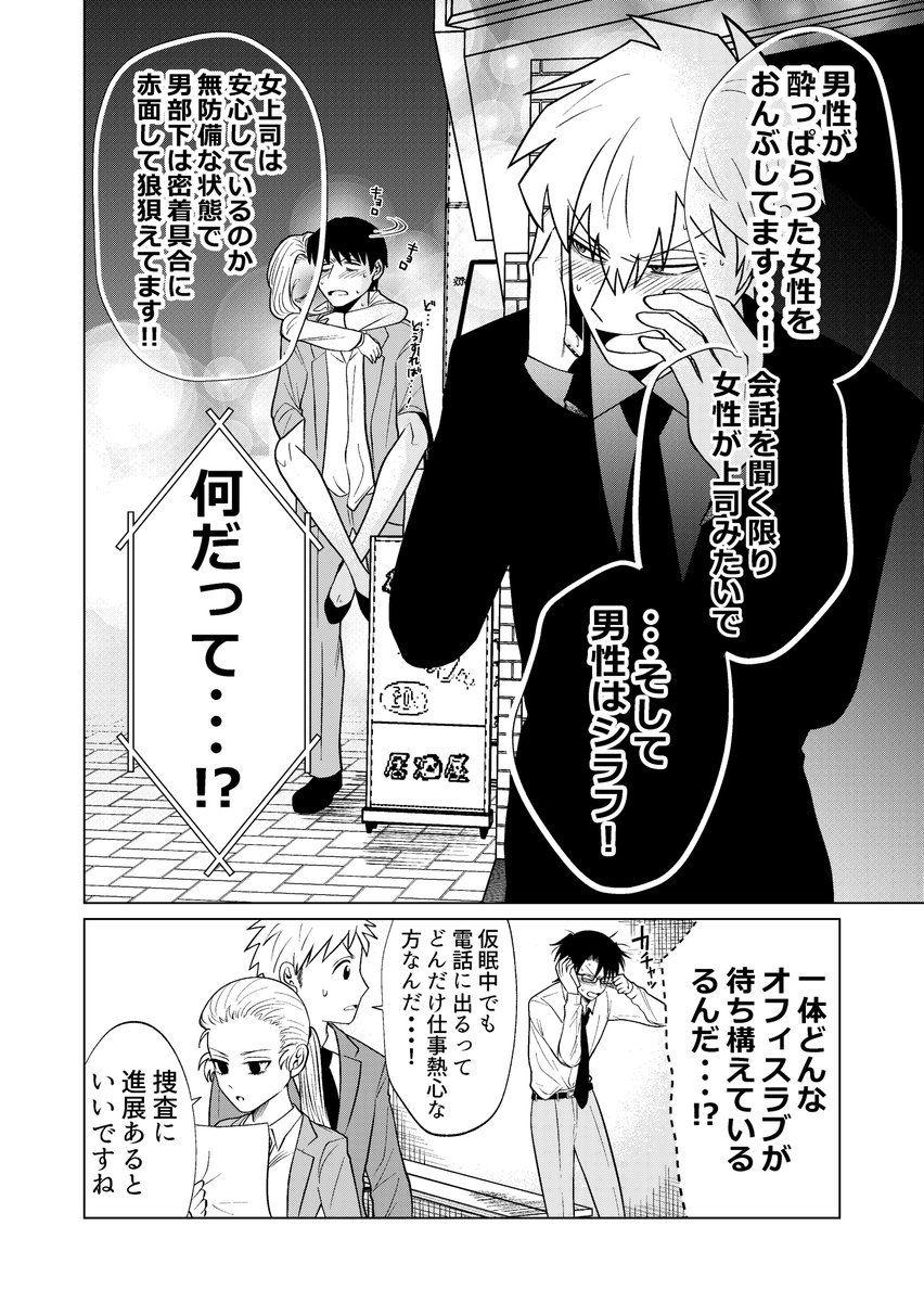 隈浪さえ 殺し屋最終巻発売中 kmnm s さんの漫画 157作目 ツイコミ 仮 2021 漫画 目 作品