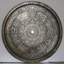 Beautiful Damascene GIGANTIC silver inlaid brass plate c.19cent.