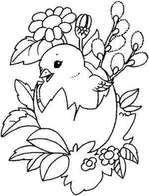 Pin On Chick Coloring Book