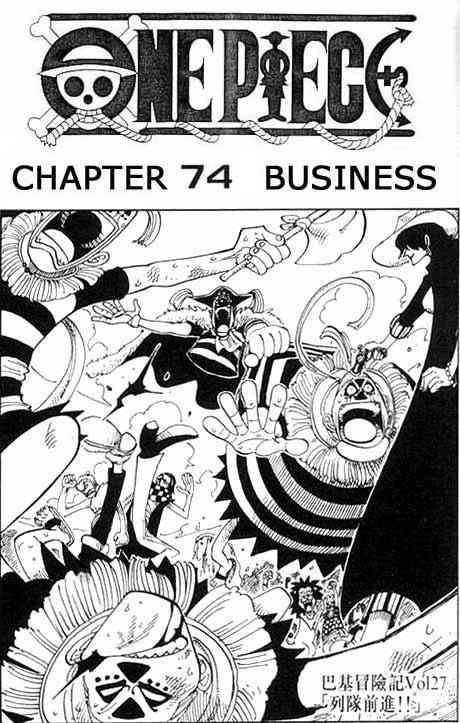 One Piece 74 Page 1