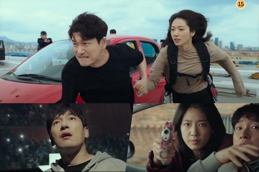 """Watch: Cho Seung Woo And Park Shin Hye Fend Off Mysterious Beings In """"Sisyphus: The Myth"""" Teaser"""