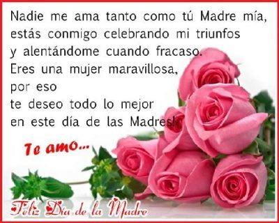 Mejores Poemas Para Mamá Feliz Día De La Madre Mensaje Del Día De La Madre Mensaje Para Mama