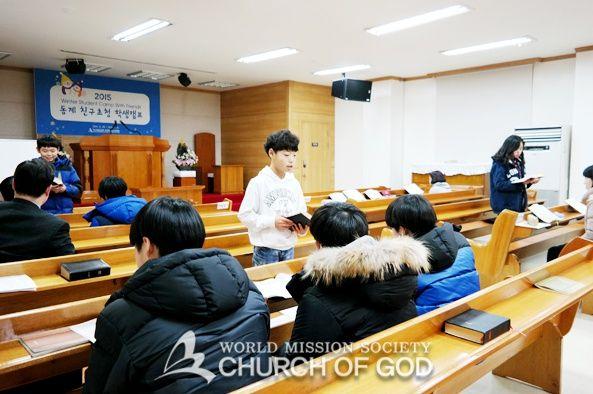 중고생 방학 기간에 맞춰 일 년에 두 차례(동계·하계) 열리는 학생캠프는 하나님의교회(안상홍증인회) 학생들의 연례행사입니다.