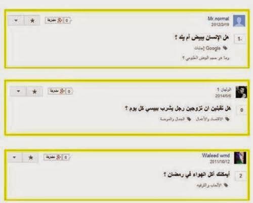 هنا مصر لن تصدق أسئلة طرحها العرب على جوجل غبية جدا Blog Posts Places To Visit Blog