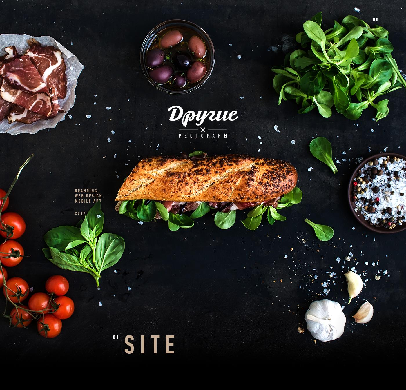 Quot Drygie Restaurants Quot Its 4 Restaurants Based In Ulyanovsk Russia Download The Appios Https X2f X2f Itunes Apple Com X2f Ru X2f Ap 디자인