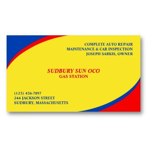 Gas Station Business Card Zazzle Com Gas Station Business Business Cards