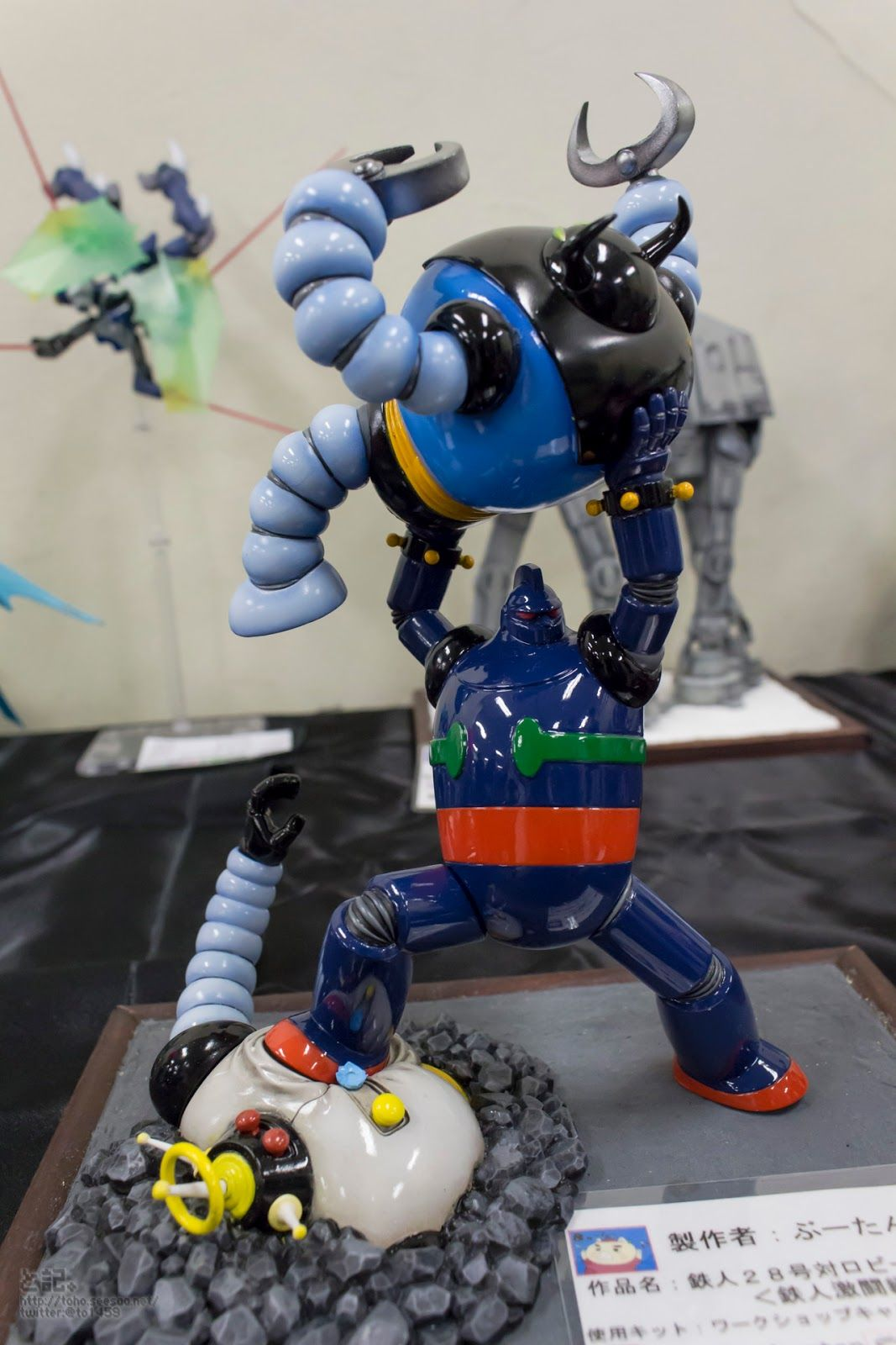 Cpm Asakusabashi Plastic Model Exhibition Tokyo Japan Image Gallery Part 11 Japan Image Art Toy Japanese Robot