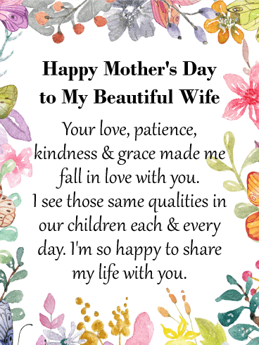 To My Loving Beautiful Wife Happy Mother S Day Card Birthday Greeting Cards By Davia Happy Mothers Day Wishes Mother Day Wishes Happy Mothers