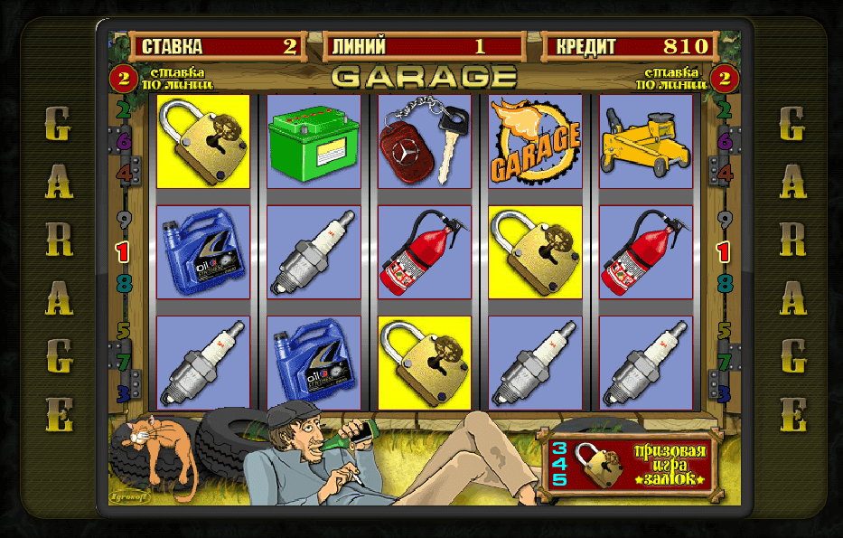 igrat online азартные игры
