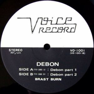 Brast Burn - Debon (Vinyl, LP, Album) at Discogs