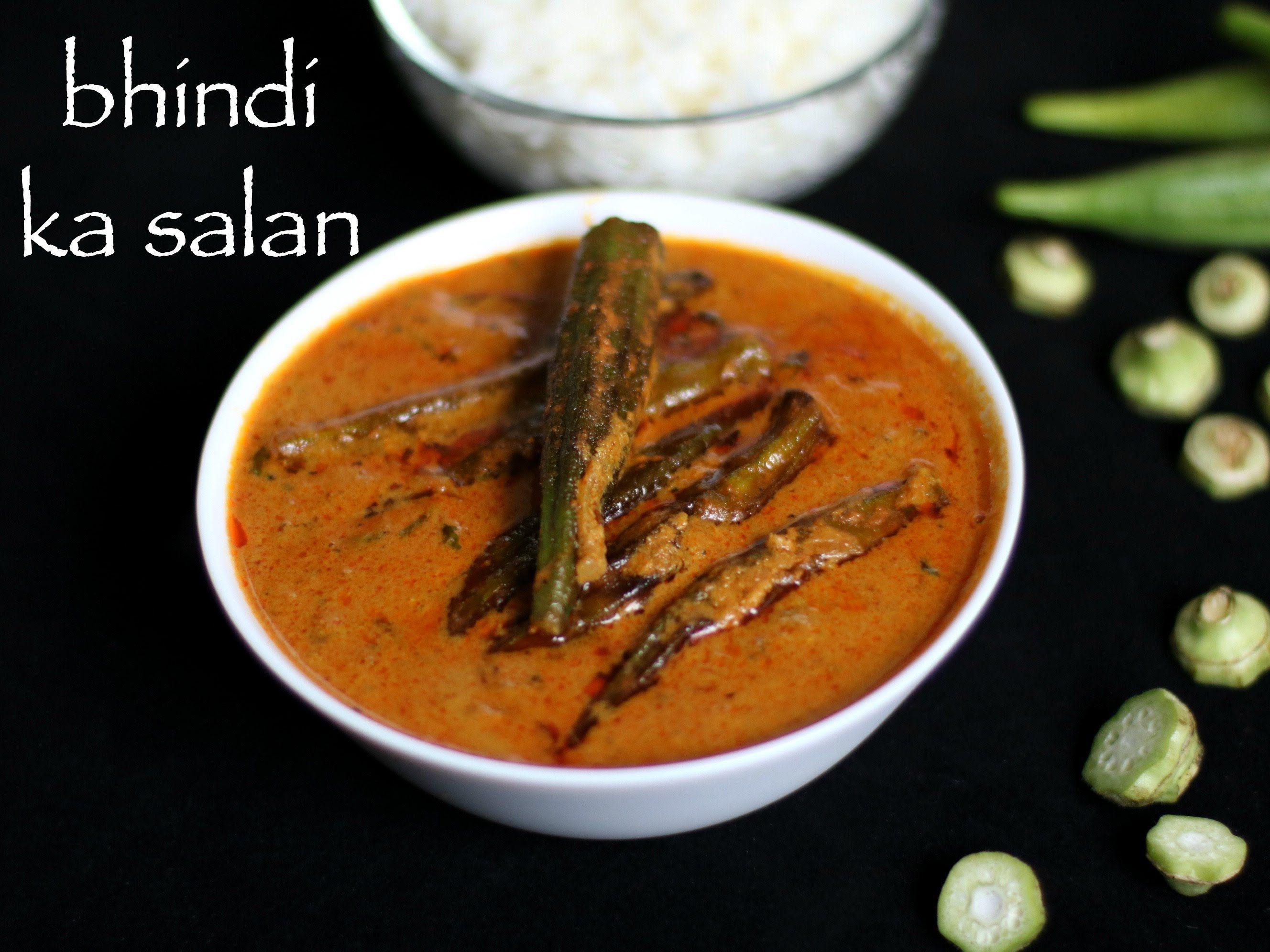 bhindi ka salan recipe okra ka salan recipe biryani gravy recipes biryani curry on hebbar s kitchen chicken biryani id=71624