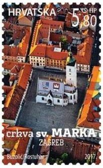 Stamp Croatian Tourism Zagreb Church Of St Mark Croatia Croatian Tourism Zagreb Cro Hr 1110 Dubrovnik Croatia Zagreb Croatia Croatia