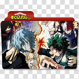 Anime Spring Icon Folder Icon Boku No Hero Academia Rd Season Transparent Background Png Clipart In My Hero Academia Manga Anime Music Anime Music Videos