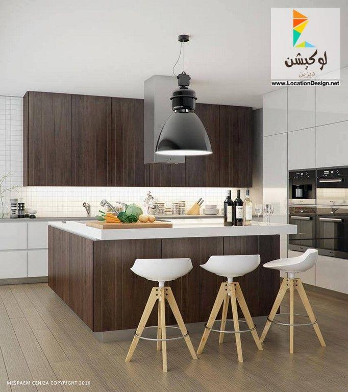 احدث الأفكار و التصميمات للمطابخ الامريكاني 2017 اهم ما يميز المطبخ الأمريكي و التقليدي لوكشين ديزين نت Dining Kitchen Seating