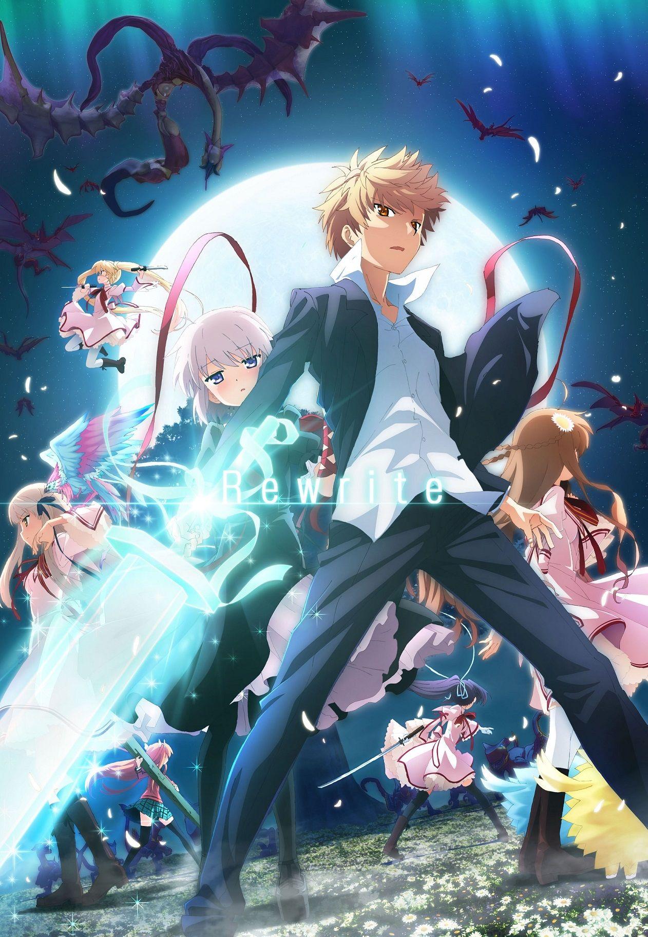 Tv Anime Rewrite Gets 2nd Season Anime Personagens De Anime
