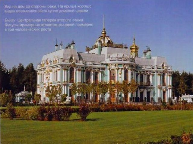 Private Russian Palace 20 Pics Castle Rooms Palace Palm