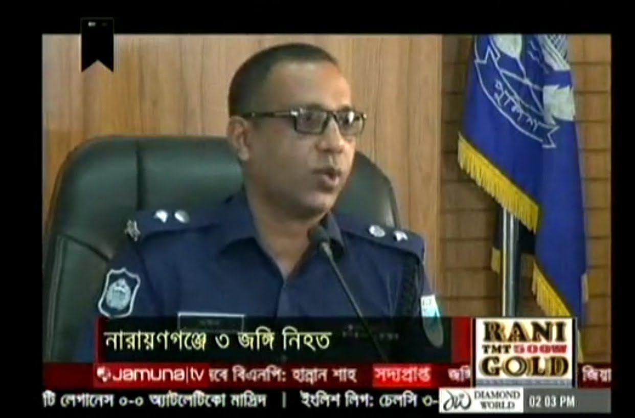 Noon Excellent TV Bangla News Live 28 August 2016 Today Bangladesh News
