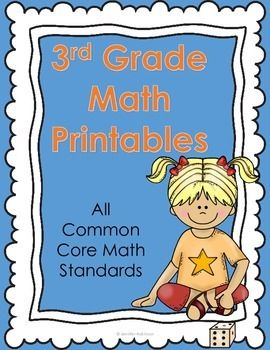 An Entire Year Of Math Worksheets For 3rd Grade 3rd Grade Math Worksheets Common Core Aligned 3rd Grade Math 3rd Grade Math Worksheets Education Math