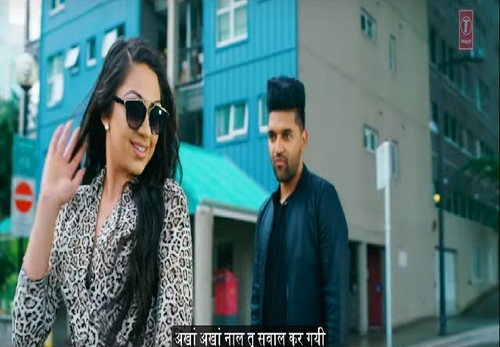 hay re hay nakhra tera ni audio mp3 song download
