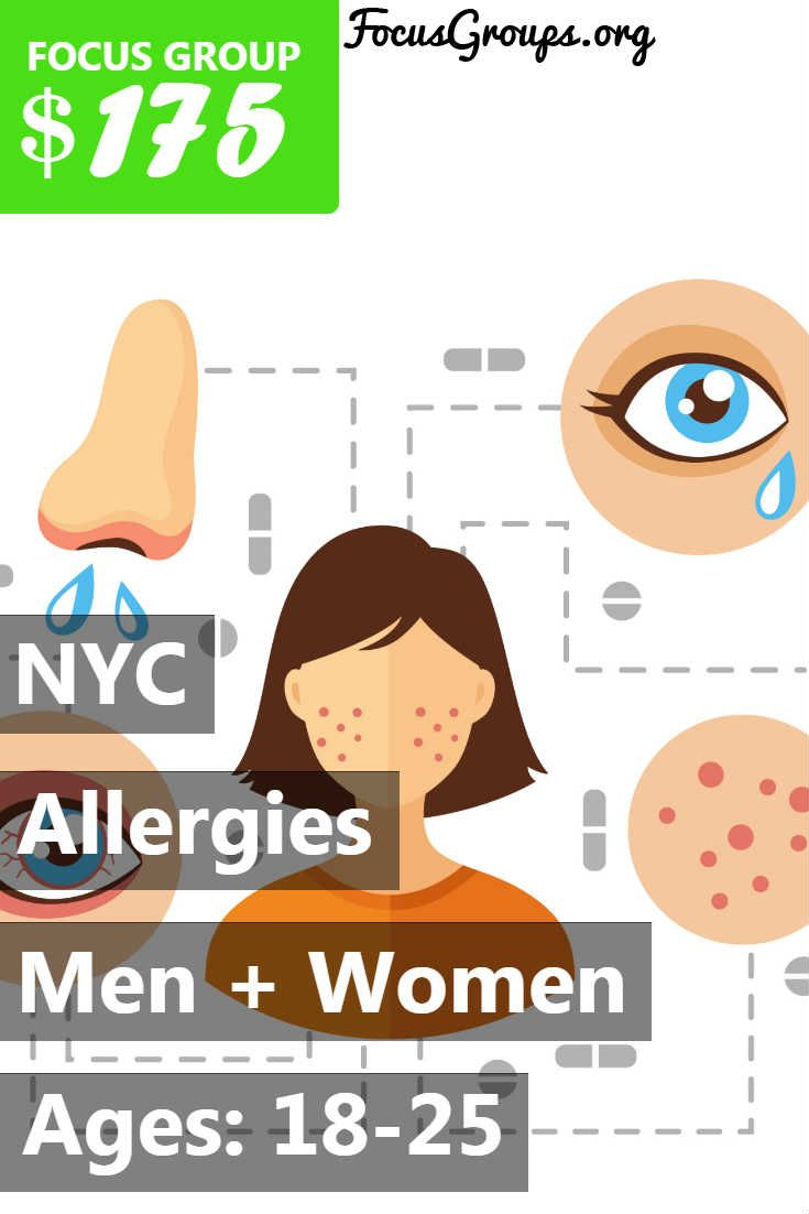 Focus Group On Allergies In NYC (With Images)