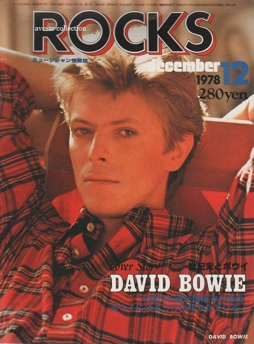 Rocks Magazine (Japan) - December 1978