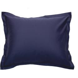 Photo of Gant Satin Kissenbezug (40×40) (Blau) GantGant