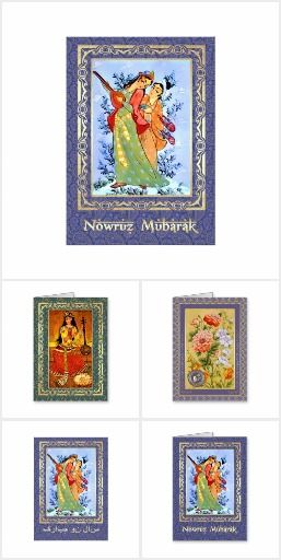 Persian new year nowruz mubarak collection of greeting cards and persian m4hsunfo