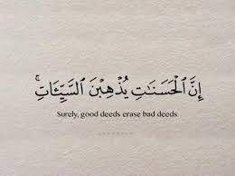 Image result for quran quotes